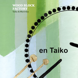 En Taiko: Woodblock Factory